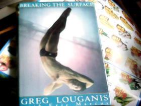 BREAKING  THE SURFACE 洛加尼斯传记-破水而出(精装带护封,16开)