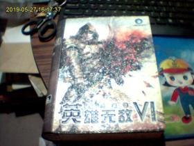 游戏英雄无敌魔法法门之2【带铁盒含DVD光盘2张简体中文标准版