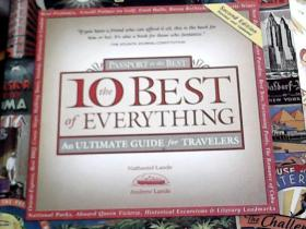 IO THE BEST OF EVERYTHING——An ULTIMATE GUIDE FOR TRAVELERS 一切都好——旅行者的终极指南(铜版彩印,24开)