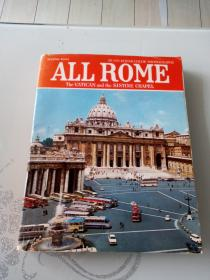 ALL ROME AND THE VATICAN 罗马梵蒂冈
