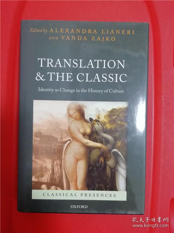 Translation and the Classic: Identity as Change in the History of Culture (翻译与经典著作)研究文集