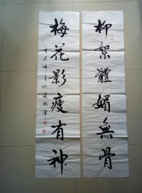 陕西老辈名家严振华书法四尺对联(一)
