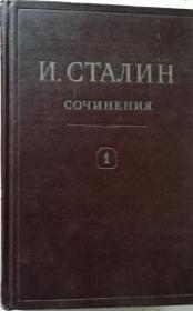 И.В. САЛИН1-13全