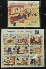 【圣文森特1995年生肖邮票猪年三只小猪迪士尼卡通 灰狼钢琴s+M MNH】