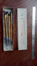 莱州市笔厂: 毛笔一盒8只【小兰竹3支,三号乌龙游洋5支】