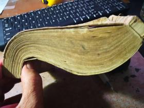 《佩文斋咏物诗选》(佩文斎咏物诗选),和刻线装本一册全,文化五年出版的(1808年),已绝版,值得你收藏