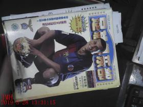 足球俱乐部2000.3