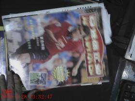 足球俱乐部1999.24
