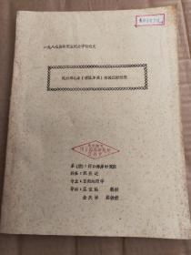 杭州湾北岸(漕泾岸段)潮滩沉积过程