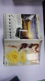 人像摄影 2004 .10 总第178期