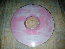 艾薇儿 展翅高飞 CD
