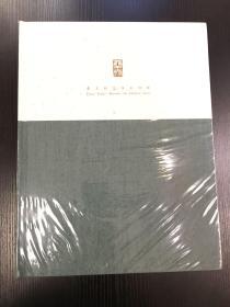 恭王府艺术系列展 翰墨情怡情——曹佳林书法作品展