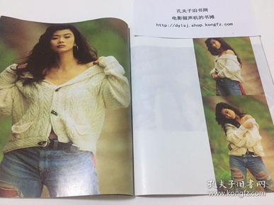 Jetso Bear - 東周刊 eastweek #有獎遊戲 送你福袋