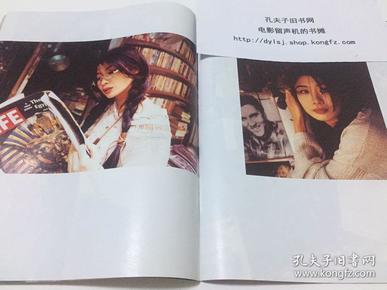 Eastweek.com.hk 東周網【東周刊官方網站】 - 時事 - 時事速報 - 釣錯金龜 媾錯仔