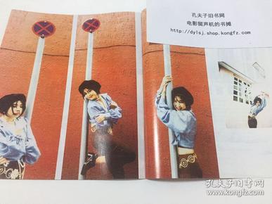 東周刊 eastweek.com.hk - 主頁   Facebook