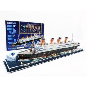 Q书架3D爱拼益智手工:泰坦尼克号 正版 爱拼益智产品教育研发组 9787111376910