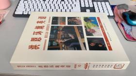 洪恩环境英语-第十册(高级篇 PART1 附光盘两张、磁带五盘等 盒装 全》