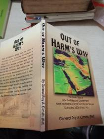 OUT OF HARM'S WAY