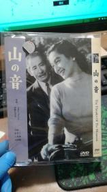 山 の 音【DVD】