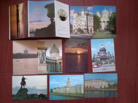 前苏联1988年面值5戈比邮资明信片一套九张全(带封套),