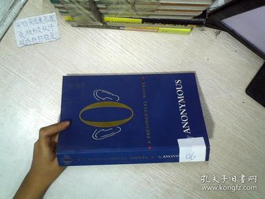 A PRESIDENTIAL NOVEL by ANONYMOUS 总统小说  匿名的 16开    06
