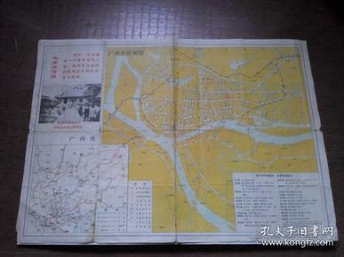 帶毛主席語錄和毛澤東同志主辦農民運動講習所舊址