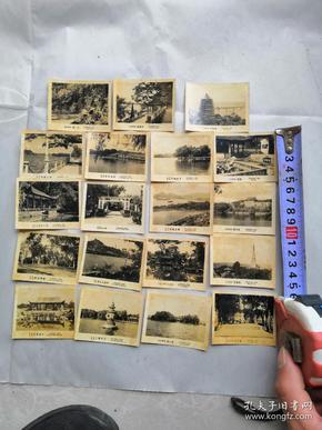32650五十年代老照片《杭州西湖公园全景》19张(品相见图)
