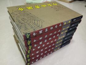 中国秘密社会(精装32开大缺本,库存,全七册完整精装大全套,阅读收藏两相宜)7本精装大全套,现货,孔网最低价。