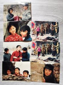 《刘胡兰》电影剧照包邮挂刷