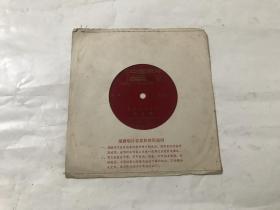 革命现代京剧--龙江颂