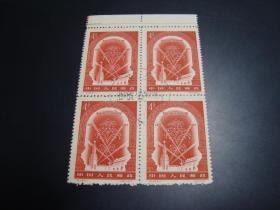 邮票   纪44  十月 (5-1)盖销票  方连带边