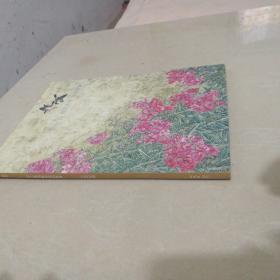 上海艺谷首届艺术品拍卖会:礼的世界 花的海洋