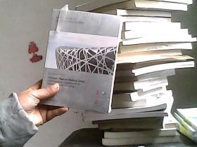 Olympic GamesBeiJing 2008 International Handbook of Spors Communication(北京2008年奥运会国际体育交流手册)【附赠小册一本】