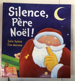 法语 立体书 Silence, Père Noël !  沉默,圣诞老人!