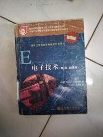 电子技术:翻译版