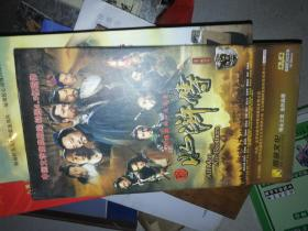 新水浒传DVD(十八碟完整版)