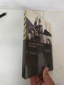 从《卡里伽利博士的小屋》到《大都会》:德国无声电影艺术(1895-1930)