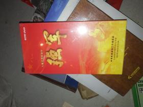 八集大型纪录片 强军 CCTV DVD 未开封