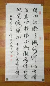 书法(诗词)5