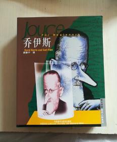 英汉对照世界人物画传  乔伊斯、霍金、尼采、萨特、达尔文(5册合售)