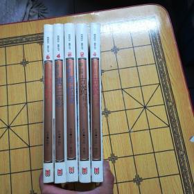 陶瓷研究鉴赏丛书(全5册)