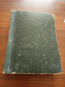 生产与技术---1952年【1----12】合订本