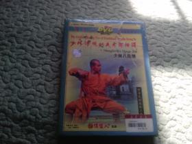 少林传统功夫老架捶谱 —少林八段锦(DVD一张)【未开封】