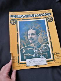 捡漏,百年前的一战时的法国画报 《LE PAYS DE FRANCE》第129期,1917年4月的法国西线战事