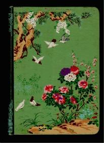 老空白日记本 和平 布面漆画精装