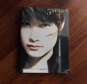 李宇春 2010 WhYMe全纪录 (附 大照片2张 小照片5张 )