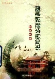 学生英汉词典 王静 远方出版社 9787805956749