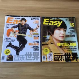 Easy 音乐世界   614期、620期(2本合售)