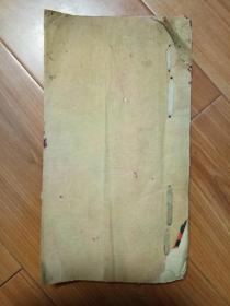 清乾嘉年间16开竹纸稿本宋代梦英法师小篆书法《说文部首》《韵府》《千字文》《百家姓》《诸郡名》全一厚册。(原著似乎失传了)