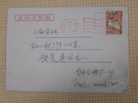 销波浪戳浙江余姚封发,落上海吴淞2(机)